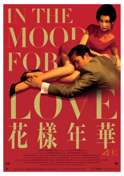 In the mood for love (English Subtitles)