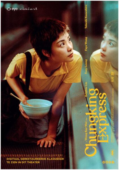 Chungking Express (English Subtitles)